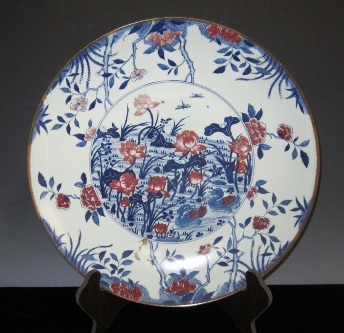 46cm Antique Qing Chinese Copper Red and Blue Porcelain