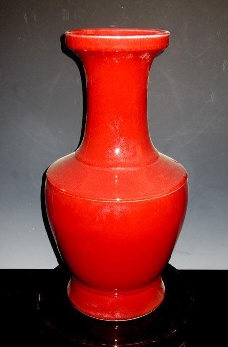 Fine Antique Qing Copper Red Porcelain Vase