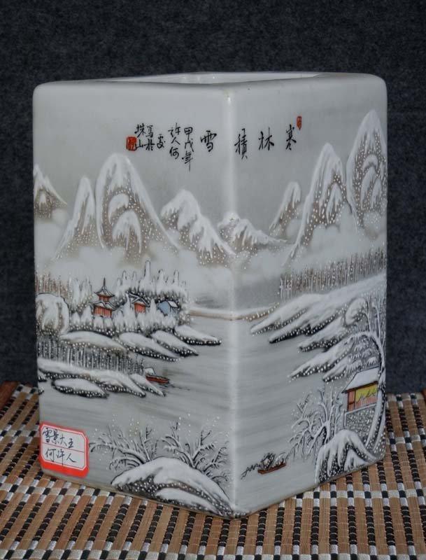 Chinese Ming Guo Famille Rose Porcelain Brush Pot