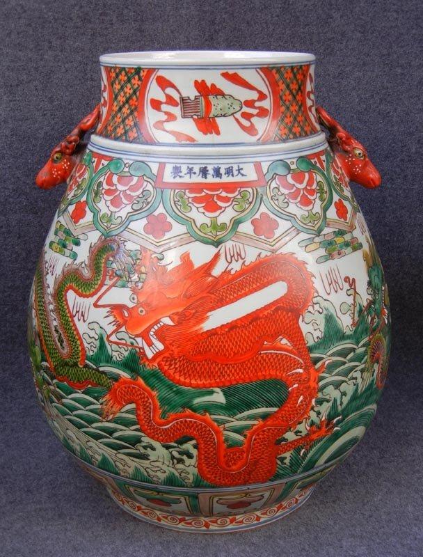 Large Antique Chinese Ming Famille Rose Porcelain Vase