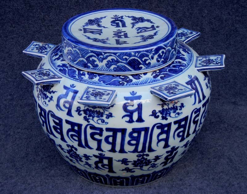 Antique Chinese Ming Xunde Period Blue and White