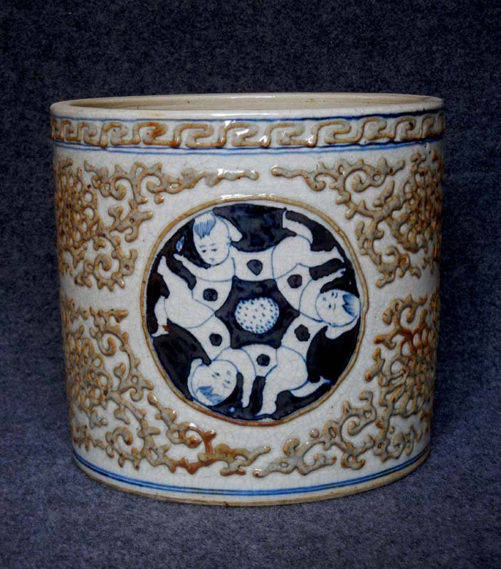 Antique Chinese Ming Blue and White Carved Porcelain