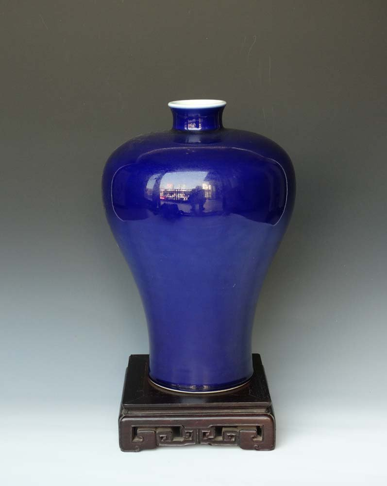 Chinese Qing Mirror Blue Glaze Porcelain Vase