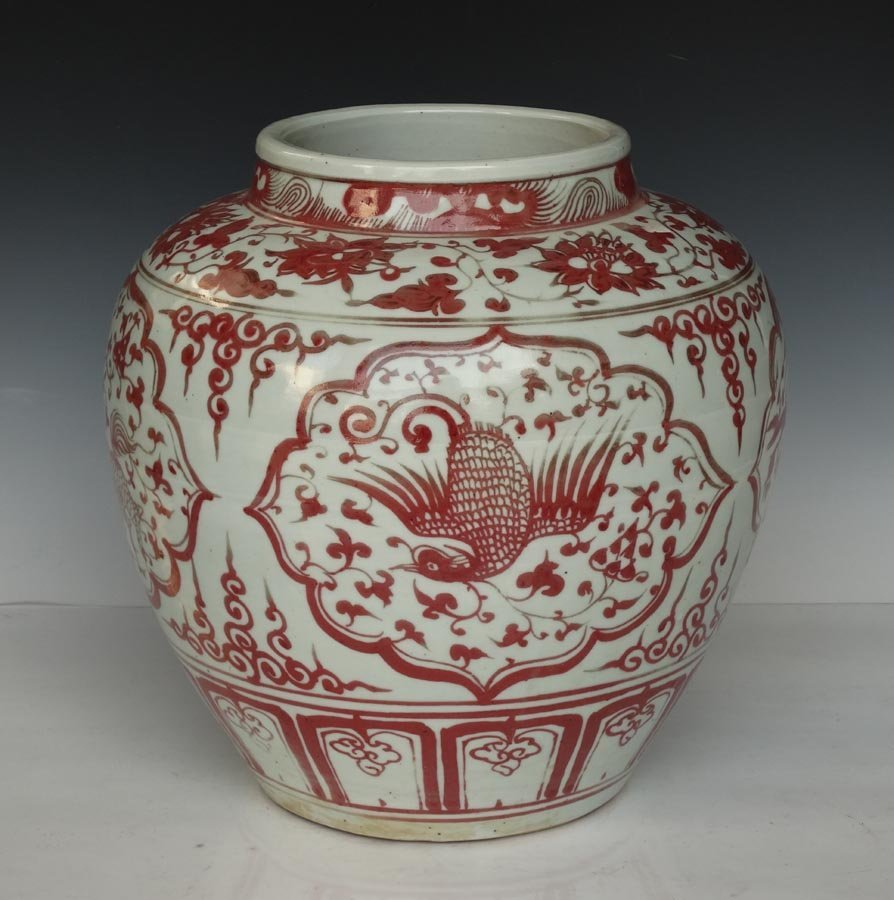 A Chinese Red Under Glaze  Porcelain Jar
