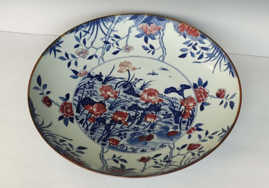 A Chinese B/W and Red Under Glaze  Porcelain Plate