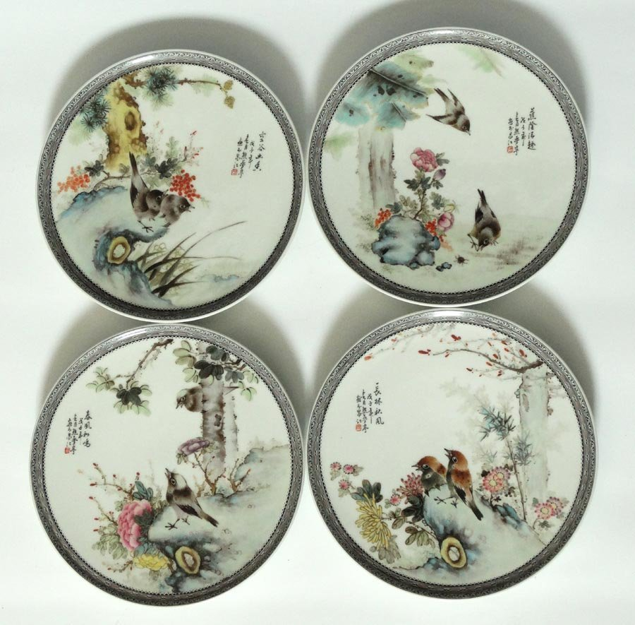 A Set Of 4 Chinese Famille Rose Porcelain Plates
