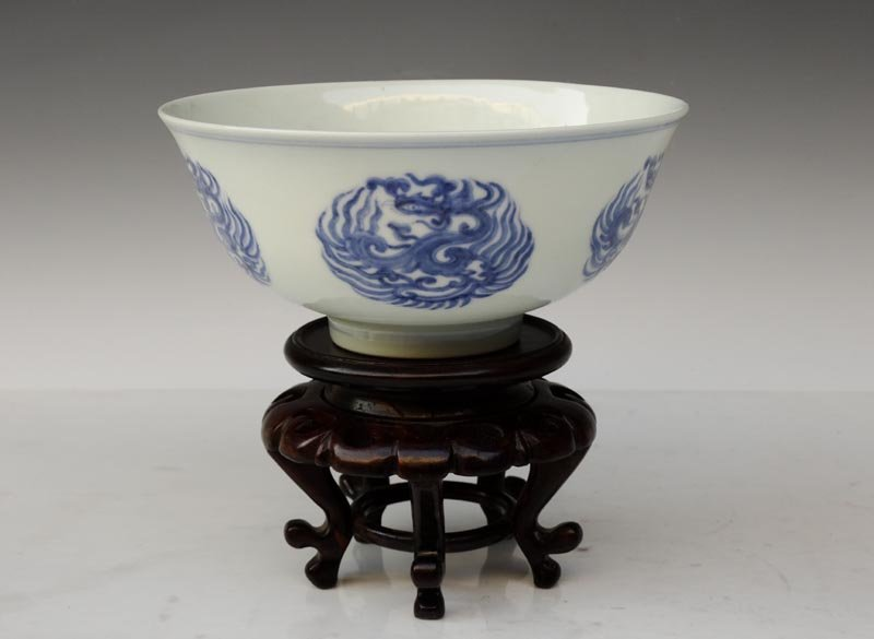 A Fine Chinese Ming Blue and White Porcelain Bowl