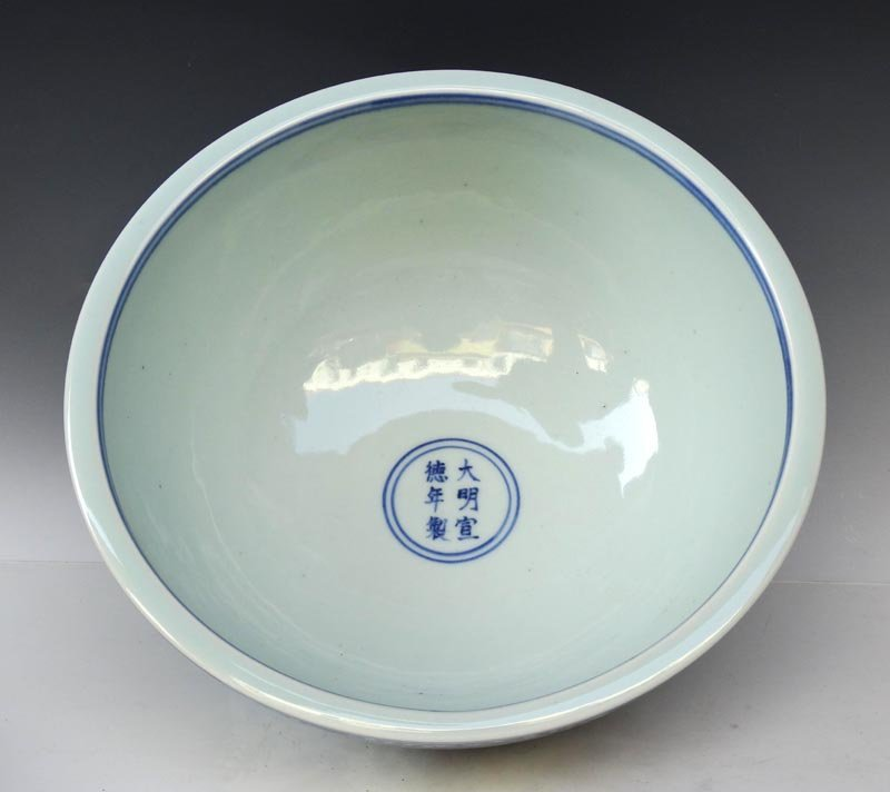 A Large Fine Chinese Ming Blue and White Porcelain Bowl - 3