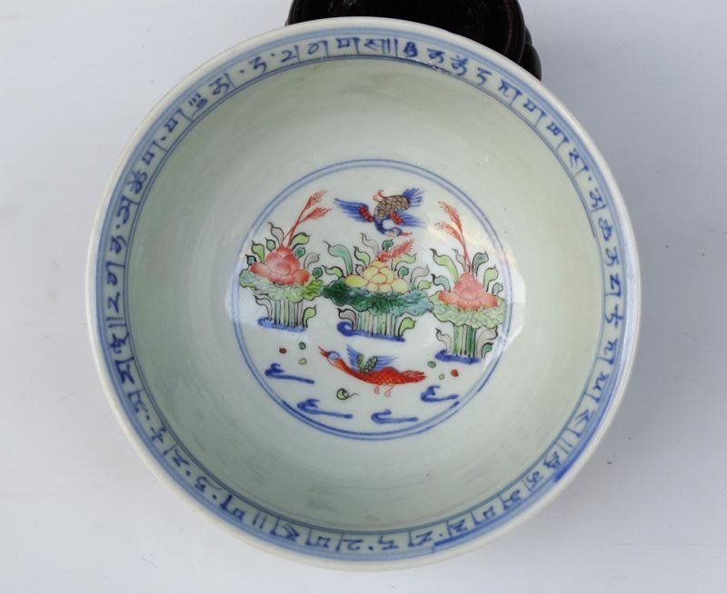 A Rare Chinese Ming B/W and Dou Cai Porcelain Bowl