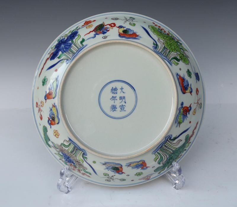 A Fine Chinese Ming B/W and Dou Cai Porcelain Plate