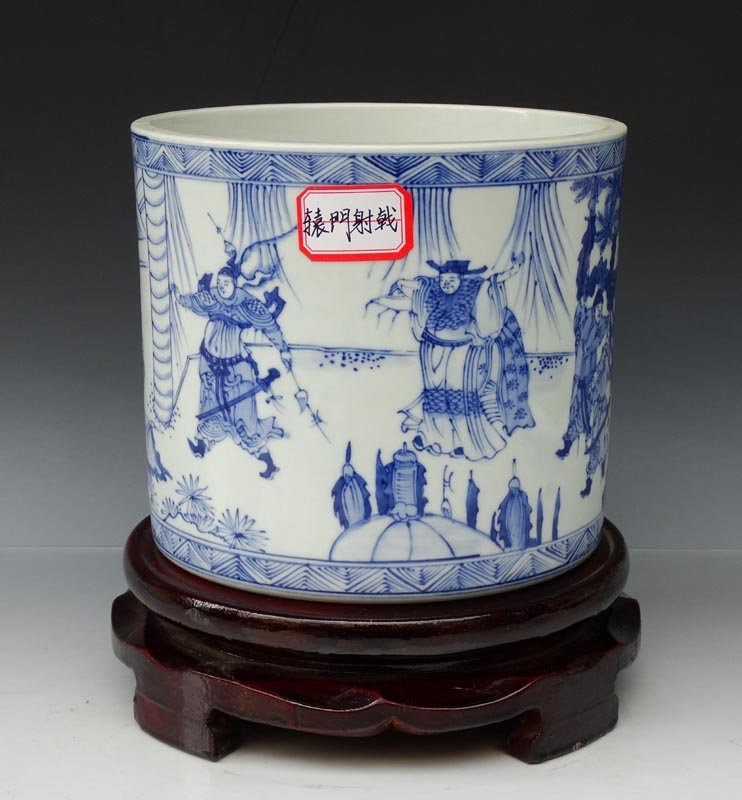 A Fine Chinese Qing Blue and White Porcelain Brush Pot