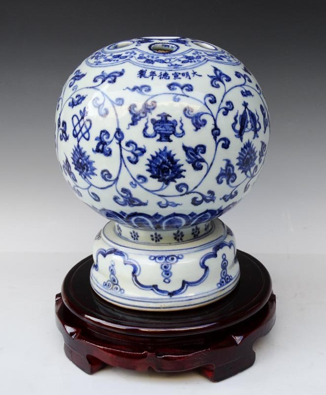 A Rare Chinese Ming Blue and White Porcelain Censer