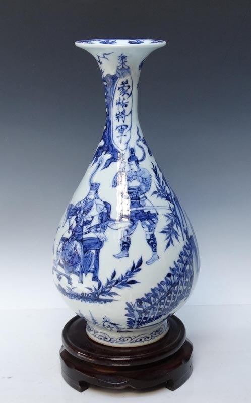A Unique Chinese Yuan Blue and White Porcelain Vase