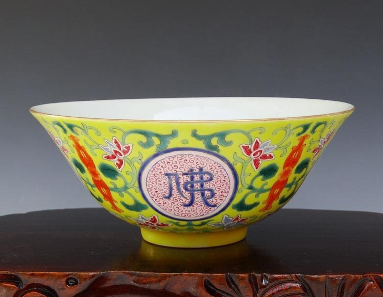 A Gilted Chinese Qing Famille Rose Porcelain Bowl