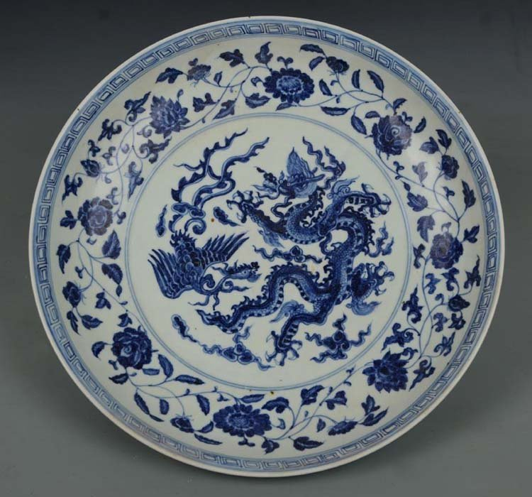 Ming Dynasty Chinese Blue and White Porcelain Plate
