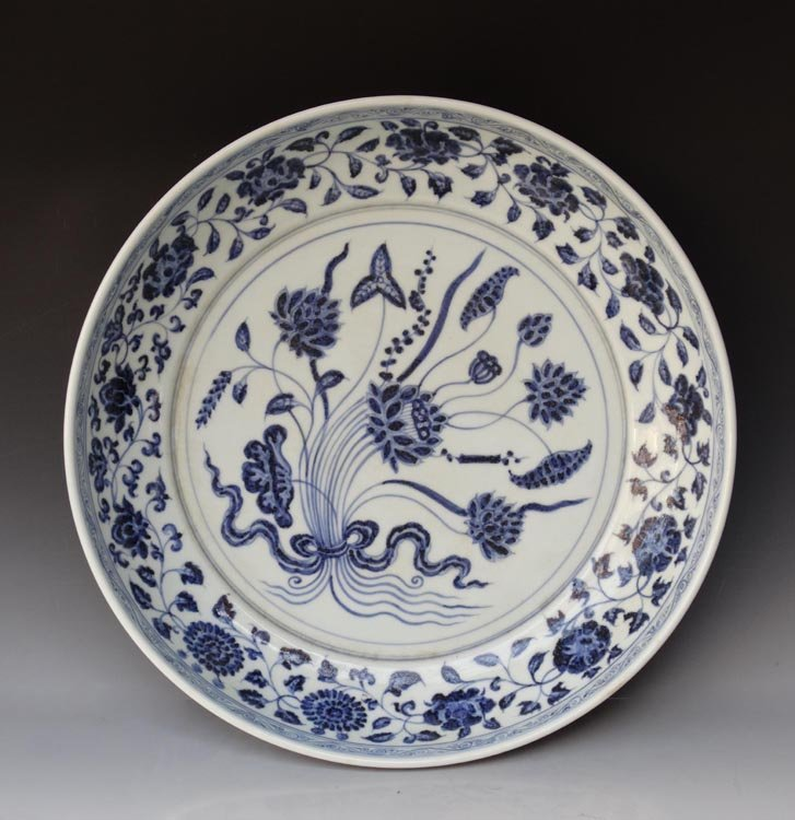 A Fine Chinese Ming Blue and White Porcelain Plate
