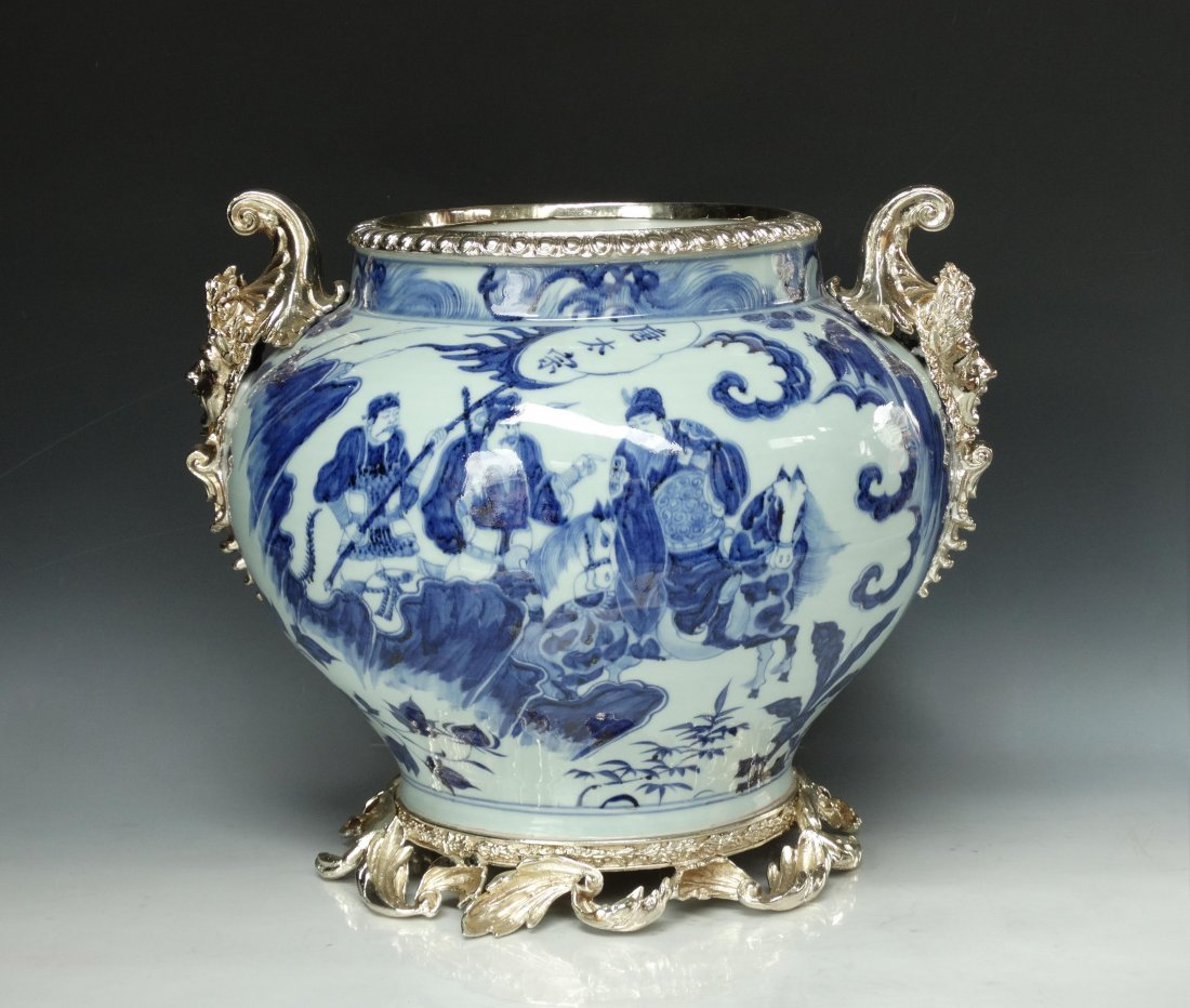 A Silver Mounted Chinese Blue and White Porcelain Jar