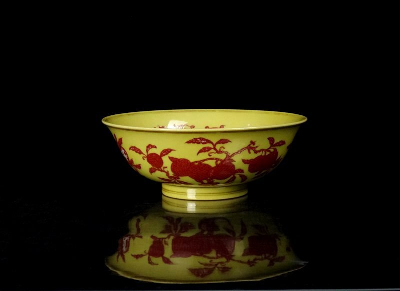 A Big Chinese Qing Yellow Glaze Iron Red Porcelain Bowl