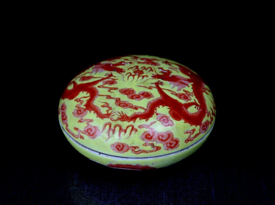 An Antique Chinese Qing Yellow and Red Porcelain Box