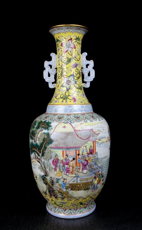 A Fine Chinese Qing Gilt Famille Rose Porcelain Vase