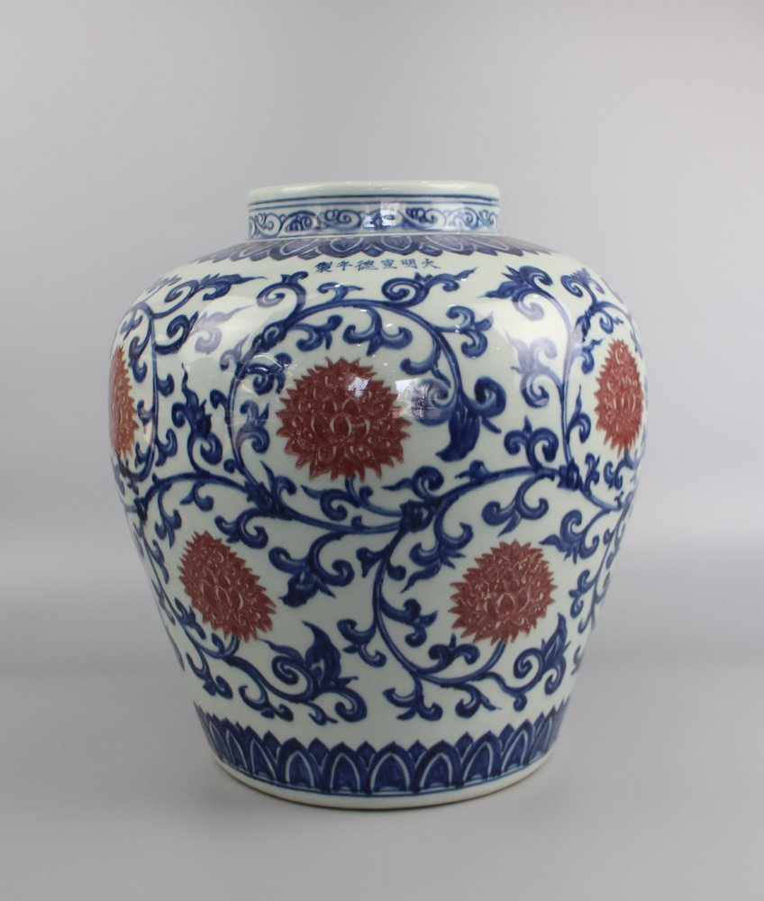 A Large Fine Quality Chinese B/W and Copper Red  Porcel