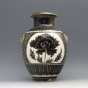 A Chinese Song Ding Kiln Black Glaze And Flower Cavered