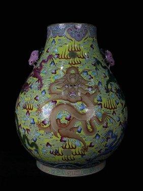 A Large Chinese Qing Dynasty Qianlong (1711-1799) Yello
