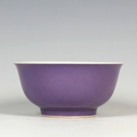 A Chinese Qing A Chinese Qing Purple Glaze Porcelain Bo