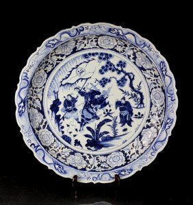 A Huge Chinese Yuan Blue And White Porcelain Plate