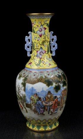 A Chinese Qing Gilt Famille Rose Porcelain Vase