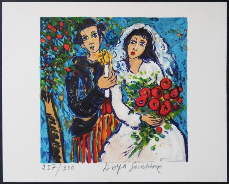 "RAYA SORKINE : Original handsigned lithograph ""Wedding"