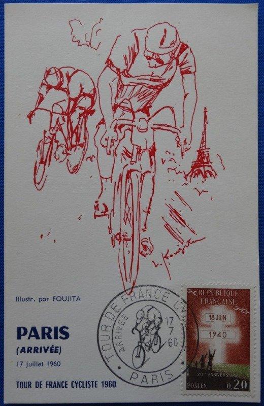 """FOUJITA : Original signed etching """"Tour de France 1960"""""""