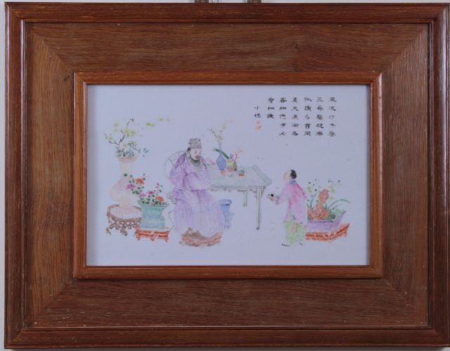 Chinese Antique Rose Famille Wall Plaque