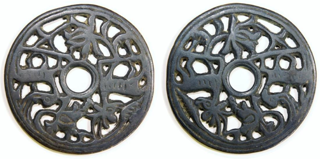 Lou Kong Charm Coin, Double Deers Theme,  AU