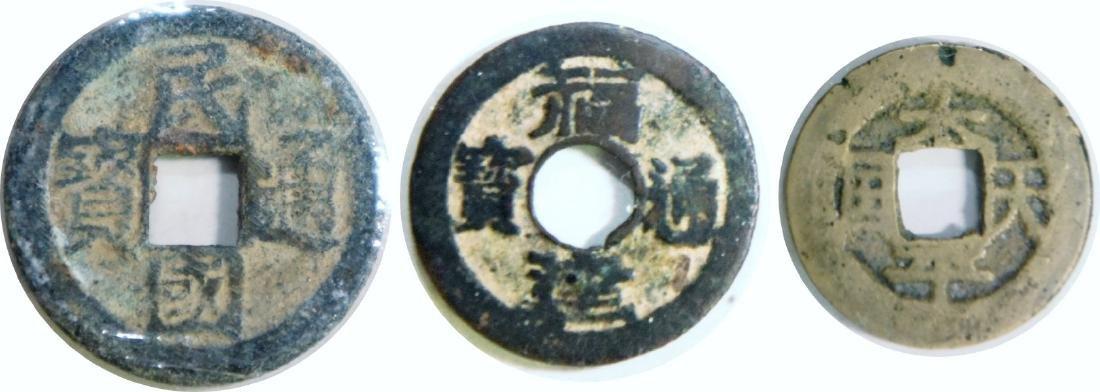 Late Qing – Republican Period, Ancient Coins, 3 Pcs, EF