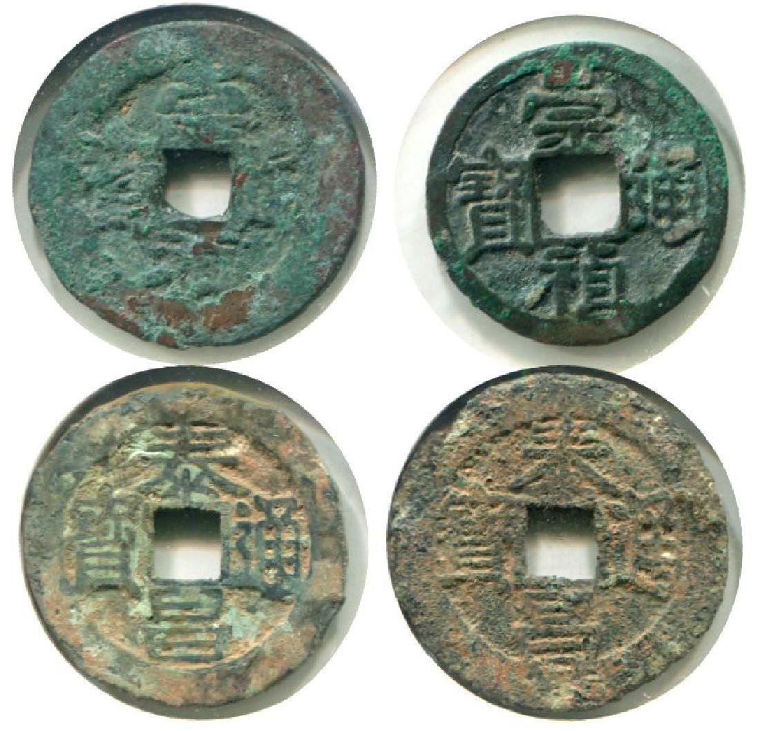 Ming Dynasty, Ancient Coins, 4 Pcs, EF
