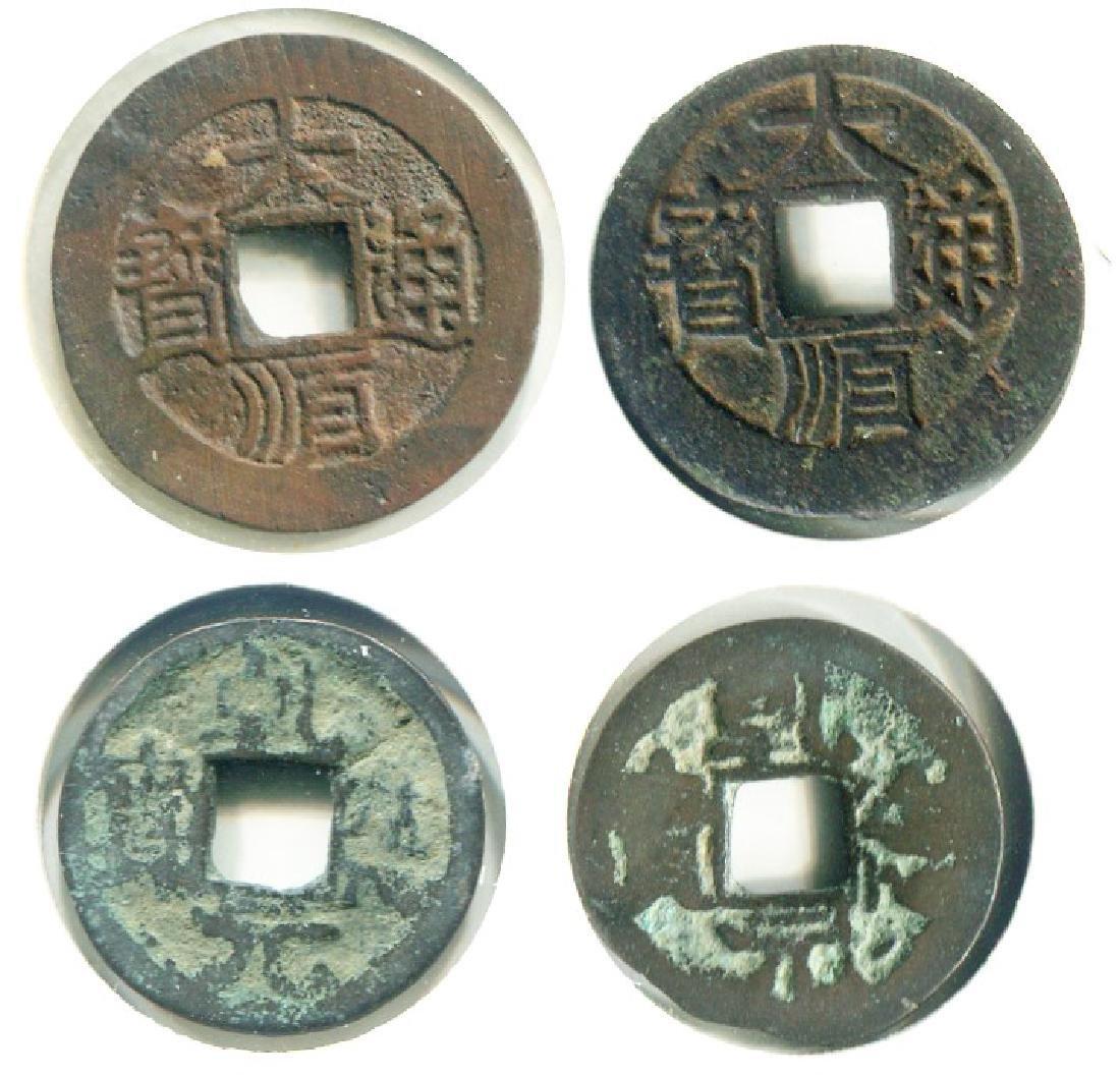 Chinese Ancient Coins, 4 Pcs, AU