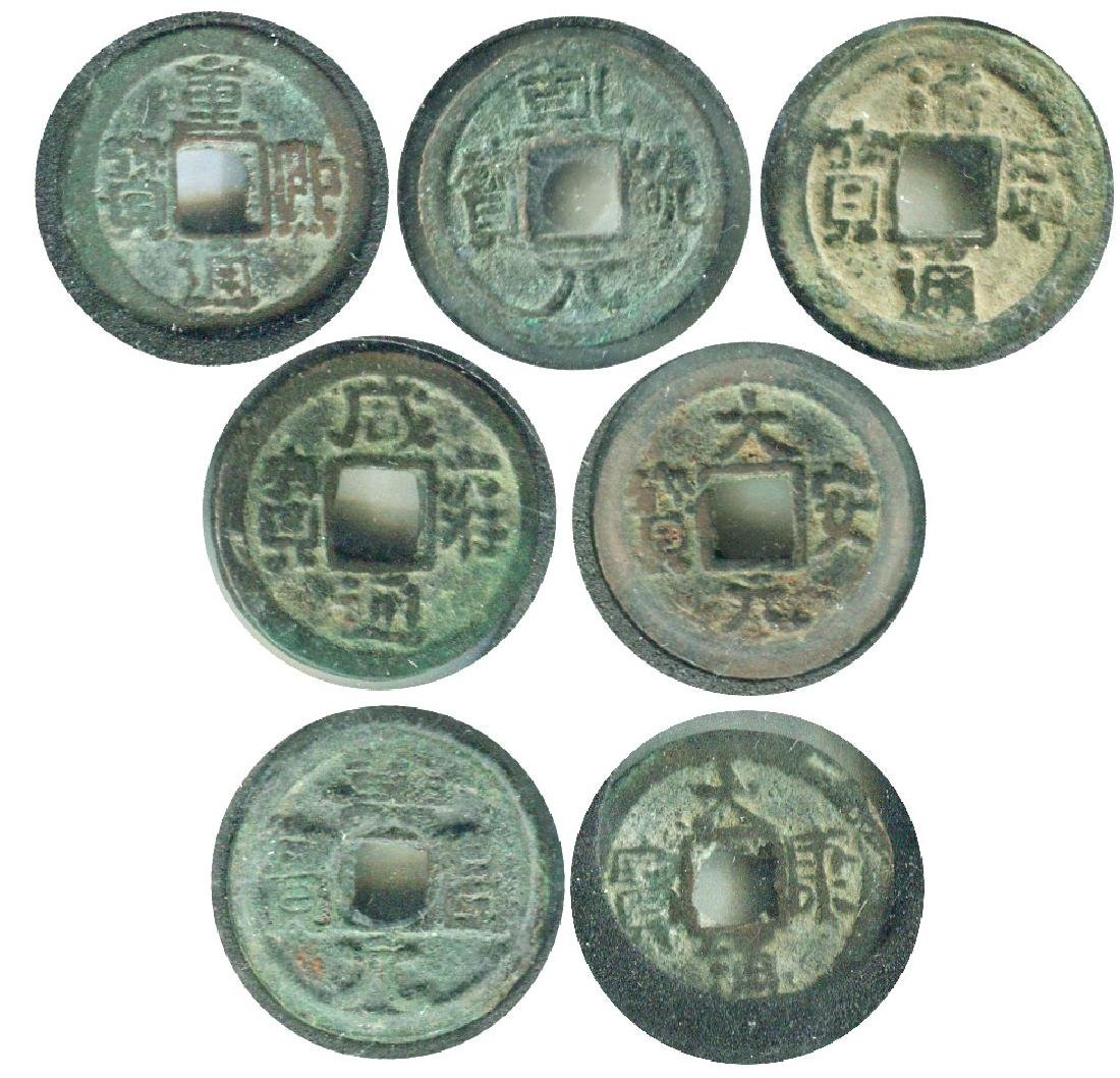 Liao Dynasty, Liao Coins  7 Pcs/Set, Rare, All AU
