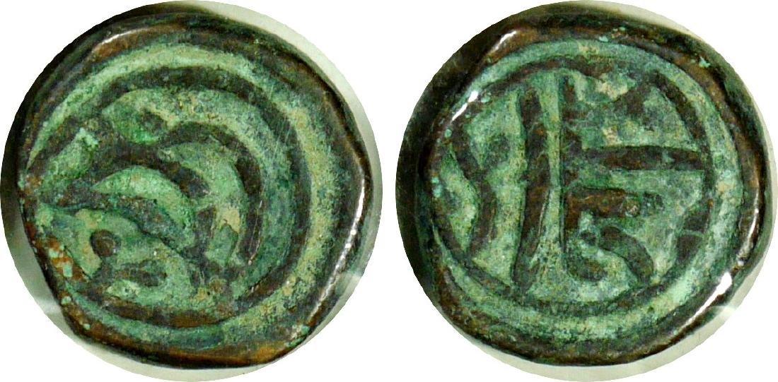 China, Xinjiang, Pul Copper coin. 6pcs. EF