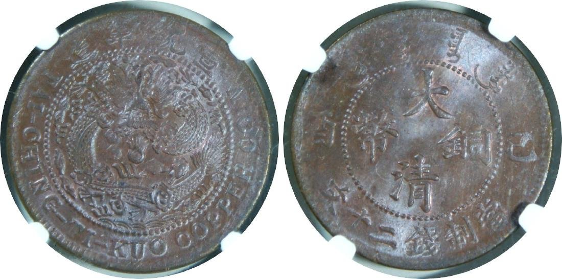 General issue, Copper 20 Cash, NGC MS 62 BN