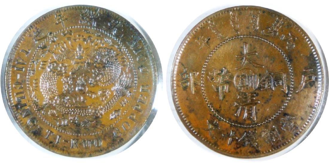 Empire, Yunnan-Szechuan, Copper 10 Cash