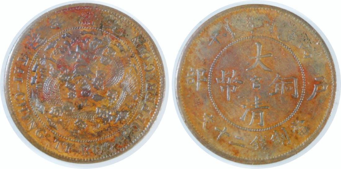 Empire, Kiangnan, Copper 20 cash. AU