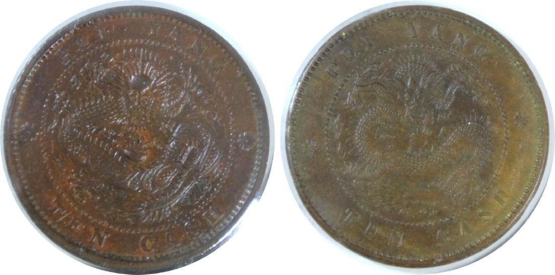 Chihli, Pei-yang, Copper 10 cash  2pcs