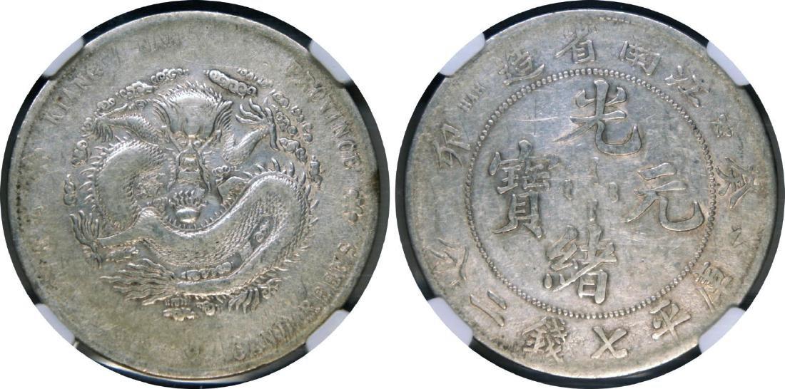 """Empire, Kiangnan, Silver Dollar, """"HAN"""" at left, NGC VF"""