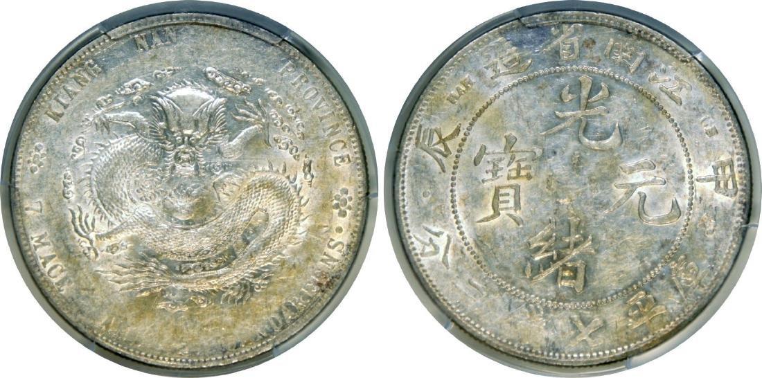 Empire, Kiangnan, Silver Dollar PCGS AU 53