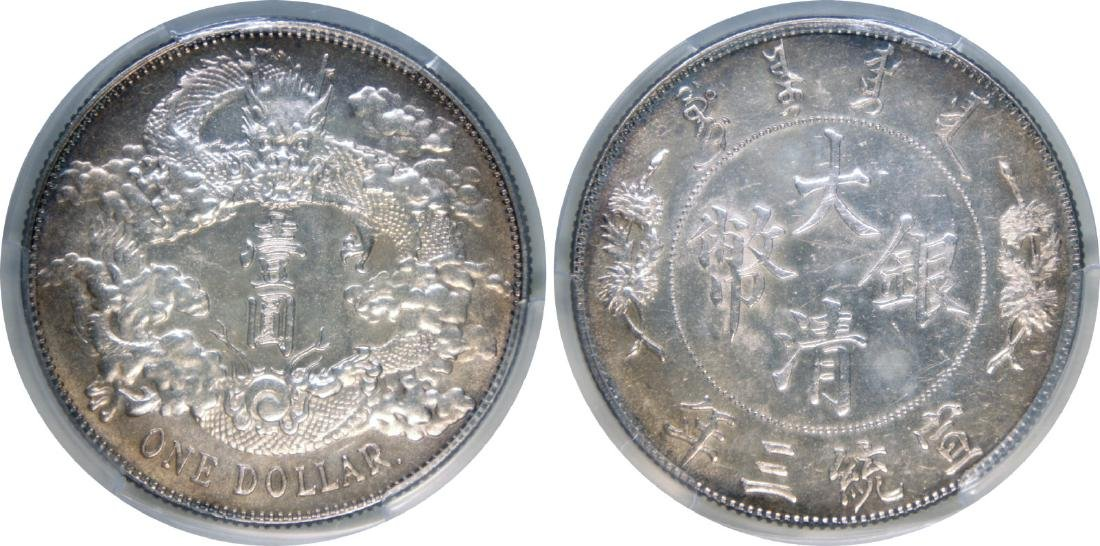 Empire, Rebel issue, Silver Dollar. PCGS UNC Details