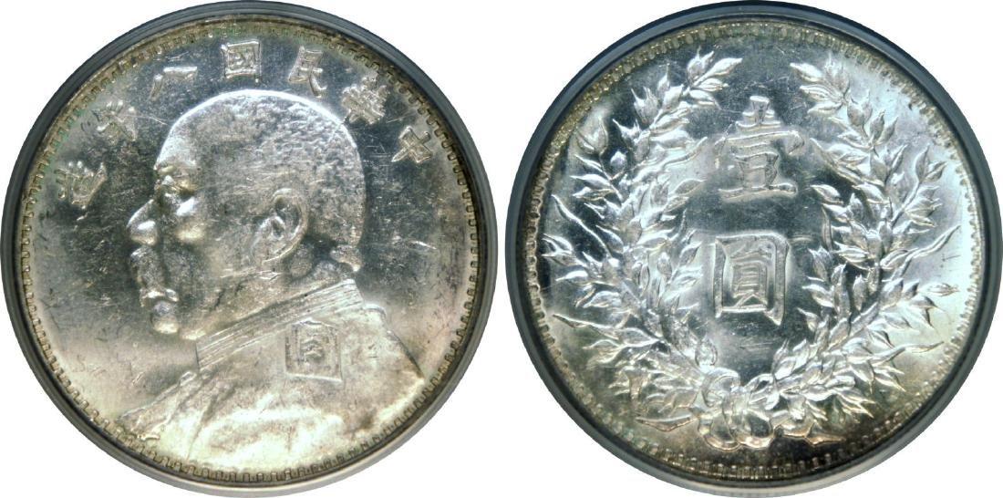 Republic, Yuan Shi-kai, Silver Dollar. PCGS MS 61