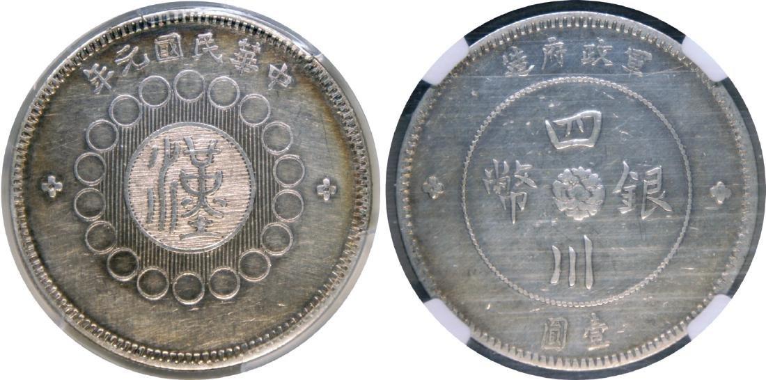 Republic, Szechuan, Silver Dollar. 2pcs