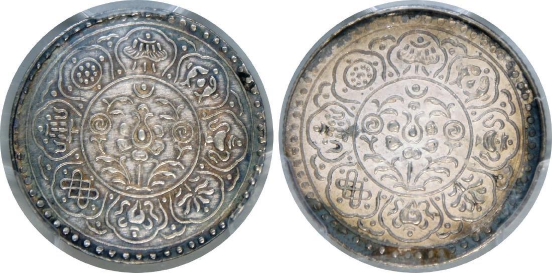 China, Tibet, Silver Tangka, Tapchi mint, 2pcs. PCGS AU