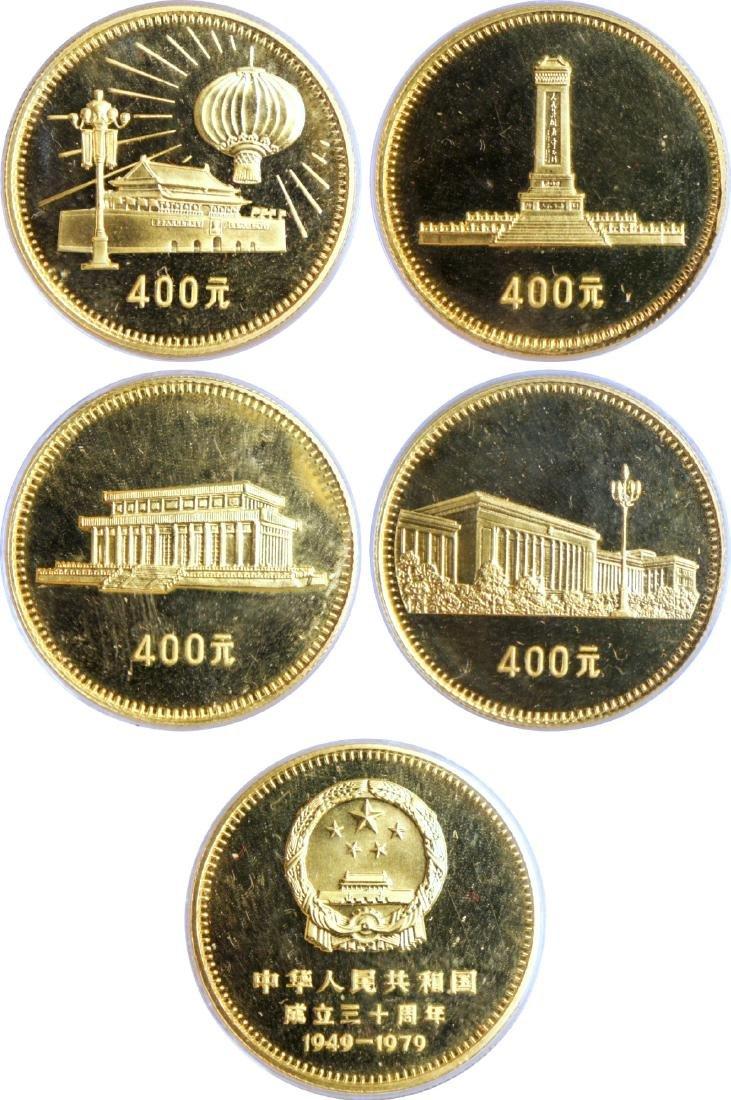 1979, Gold Proof 400 Yuan x4,  Tien An Men, UNC in case